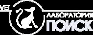 poisk-logo